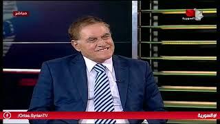 برنامج عناوين و اقلام على الفضائية السورية مع د . تركي صقر