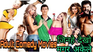 Top Best Adult Unrated Movie in hindi