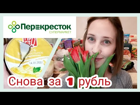 ЧП В ЗАКАЗЕ/ ОНЛАЙН ЗАКУПКА К 8 МАРТА