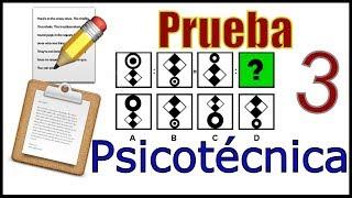PRUEBA PSICOTÉCNICA - Ejemplo 03 - personalidad, razonamiento y figuras