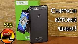 Смартфон LEAGOO Power 2 2/16GB Black от компании Cthp - видео 1