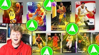 THE HIGHEST RATED DRAFT! NBA 2K19