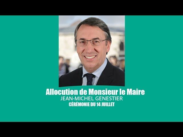 Vidéo Prononciation de Raincy en Français