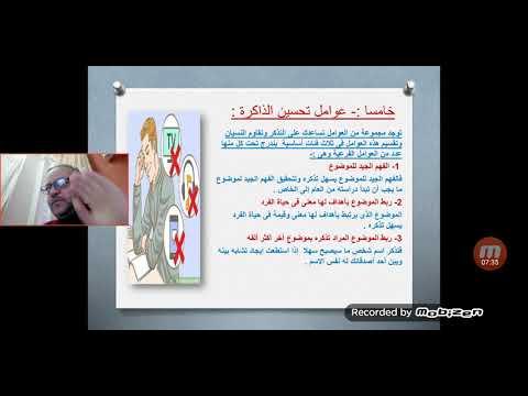 محمد هاشم غنيم talb online طالب اون لاين