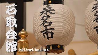 「本物力こそ、桑名力」三重県桑名市観光PR映像