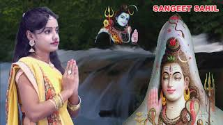 SHIV RUDRASTAKAM / BY ANUPAMA DAS - Download this Video in MP3, M4A, WEBM, MP4, 3GP