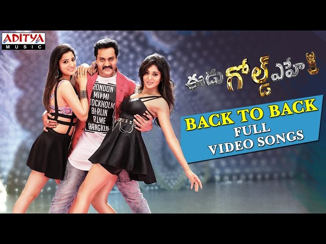 Sunil Eedu Gold Ehe Movie Back 2 Back Full Video Songs | Richa