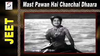Mast Pawan Hai Chanchal Dhaara | Lata Mangeshkar @ Jeet