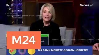 Сколько стоят выступления иностранных звезд в России - Москва 24
