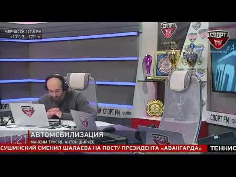 Автомобилизация с Максимом Трусовым. 17.03.2018 онлайн видео