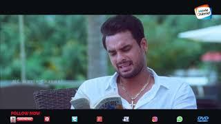 ടോവിനോ തോമസിൻറെ തകർപ്പൻ മാസ്സ് പെർഫോമൻസ് | Tovino Thomas | Latest Malayalam Movie