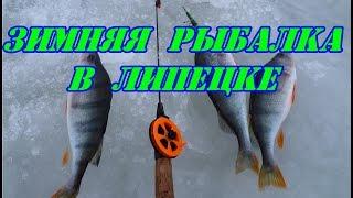 Костюм для зимней рыбалки в липецке
