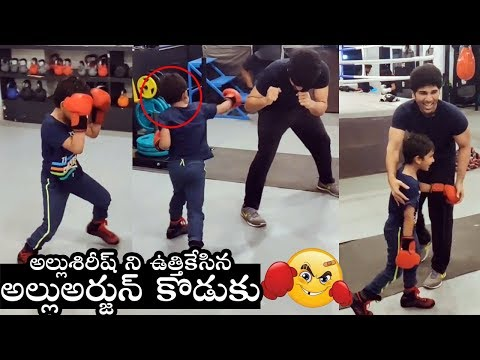 Allu Arjun son Allu Ayaan Boxing Practice With Allu Sirish At Gym