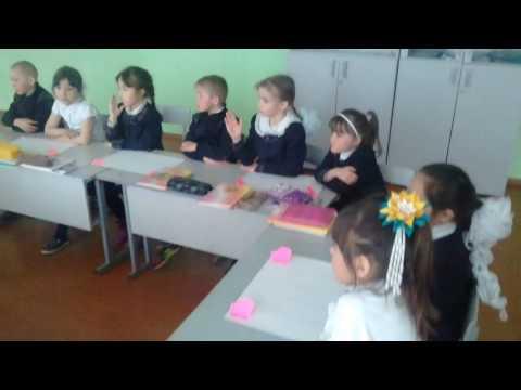 Песня об учителях на мотив мы желаем счастья вам