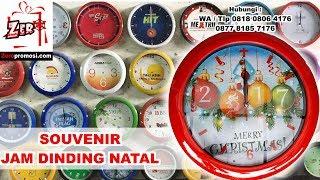 Jual Souvenir Jam Natal – Jam dinding Natal