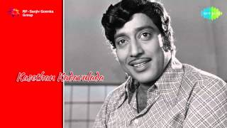 Kasethan Kadavulada | Tamil Movie Audio Jukebox
