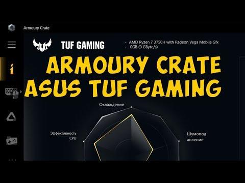 Armoury Crate Asus \ Tuf Gaming FX505 \ Asus Tuf Aura Core