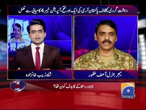 Aaj Shahzaib Khanzada Kay Sath - 21-August-2017