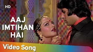 Aaj Imtehan Hai | Amitabh Bachchan | Rekha | Suhaag 1979 Songs | Lata Mangeshkar