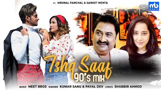 Ishq Saaf  90's Mix