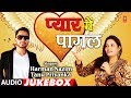 Pyaar Mein Pagal Latest Hindi Album Full (Audio) Jukebox | Harman Nazim,Tanu Priyanka
