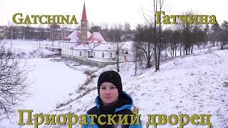 Gatchina. Priorat. Russia 4K. Приоратский дворец. Radodar TV. 02.01.17