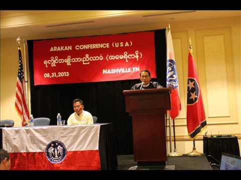 Dr Aye Maung နွစ္ပါတီေပါင္းစည္းေရး