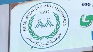مشروعات الجامعة العربية ومفوضية العون الانساني بدارفور - الحدث الاقتصادي