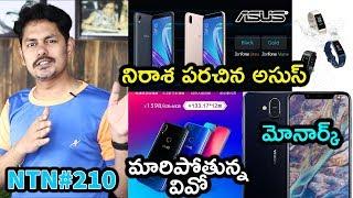 Nanis TechNews Episode 210: ViVO z3, Asus Zenfone max m1, Lite L1, Nokia x7 7.1 Plus launching