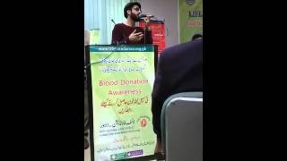 Life Foundation Message by Bilal Saeed