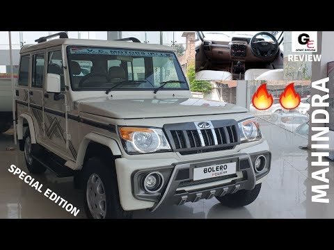 2019 Mahindra Bolero Power plus SLX Special Edition | detailed review | price !!!