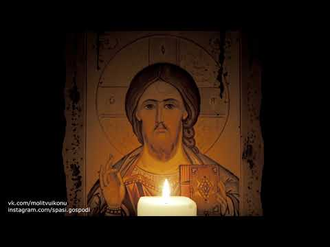 Молитва о детях и внуках ко Господу