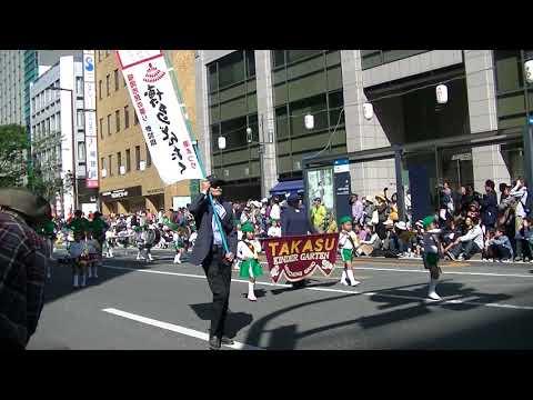 高須幼稚園 博多どんたく 2018