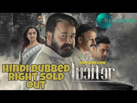 Lucifer Hindi Dubbed Movie 2019 | Mohanlal ,Vivek Oberoi | Hindi Dubbing Completed | Zee Cinema |