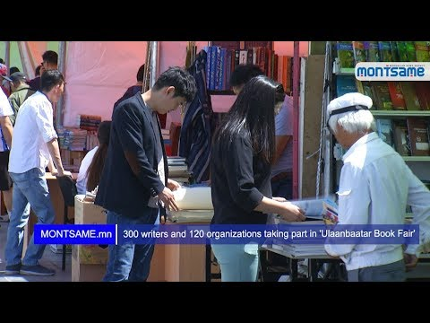 300 writers and 120 organizations taking part in 'Ulaanbaatar Book Fair'