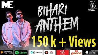 S KING - Bihari Anthem BIHARI RAP SONG latest rap 2020 hindi - BIHAR