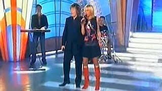 Т.Овсиенко & В. Салтыков  «Берега любви»  («Субботний вечер» - 21.05.2005 год).