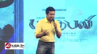 Suriya at Baahubali Tamil Trailer Launch