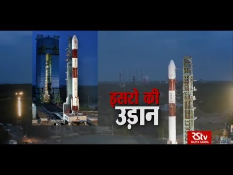 Successful launch of PSLV C-42