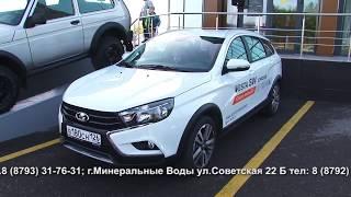 В Пятигорске прошла презентация двух новых моделей Автоваза
