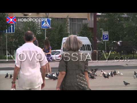 ЦРБ ДНР начал выплату пенсий за июль