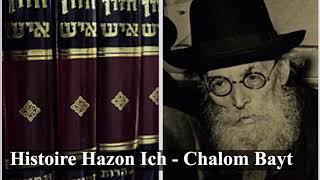25 - Histoire avec le Hazon Ich - Chalom Bayt (audio)