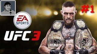 EA Sports UFC 3 Ultimate Team на PS4 (геймплей, карьера, прохождение)