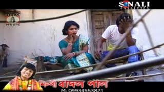 dekh kemon lage full movie hd 2017 indian bangla movie