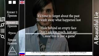 Учим Английский, Английский как по нотам ( Урок № 16)