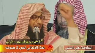 هذا هو الإمام الألباني وهؤلاء طلابه لمن لا يعرفهم_الشيخ سليمان مبارك