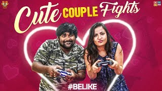Cute Couple Fights || Bumchick Babloo || Tamada Media