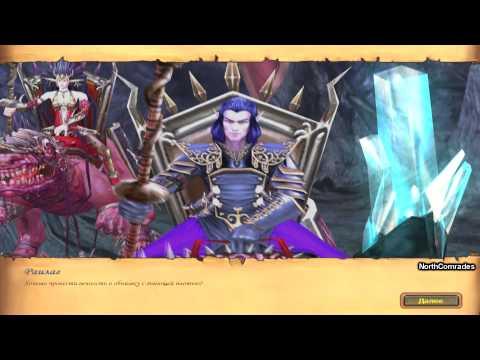 Хроники героев меча и магии iii