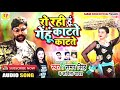 #मर गयी मै गेहूं काटते काटते -Mar Gai mai Gehu katte Katte ll Samar Singh Kavita Yadav Songs 2019 video download
