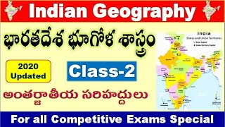 Indian Geography class 2 international lines with states data competitive special  by SRINIVASMech